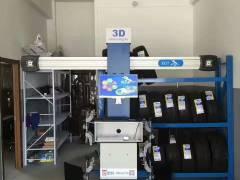 全新3D定位仪