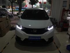捷诚专业车灯升级-新飞度升级Q5双光透镜+日行灯
