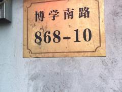 185R14C、195/70R15C、6.50R16C邓禄普。