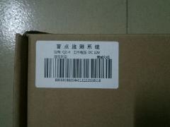 荣威RX5盲点监测系