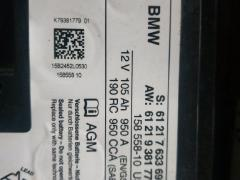 宝马x5原车蓄电池
