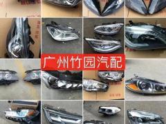 各类汽车零部件原厂拆车件改装