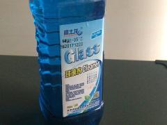 夏季玻璃水整装批