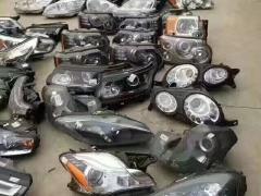 高价回收汽车配件