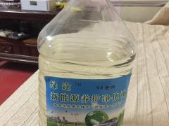新能源养护净化液(一桶30元5升)