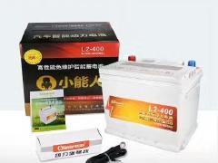 汽车蓄电池电瓶 小能人智能蓄电池 电瓶打火搭
