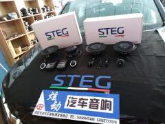 史泰格经典改装案例 保定炫动汽车音响升级隔音降噪,