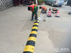 北京专业减速带批发销