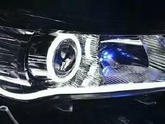 双光氙气大灯 透镜 您的爱车不一样的完