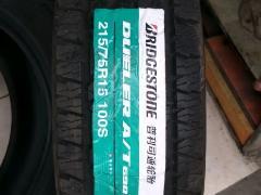 高价回收各种轿车轮胎轮毂,电