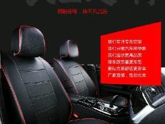 专车专用座套