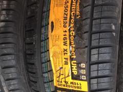 出售尼桑途乐轮胎4条