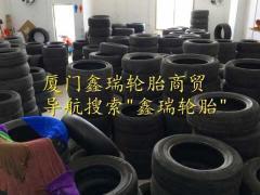 二手轮胎高品质原装二手轮胎批发零