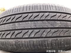 批发汽车轮胎米其林 马牌 倍耐力