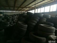 西安二手轮胎批发零售市场
