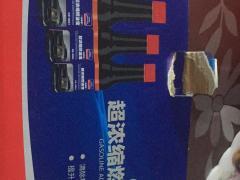 帕萨特b5原厂机油,博士机滤,燃油宝
