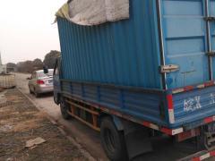 4.2米汽车货箱