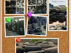 松雅二手轮胎,轮毂,新胎零售兼批发