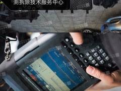 成都专业拆抵押车小贷车GPS定位器跟踪器定位系统拆