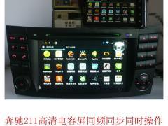 奔驰W21高清电容屏DVD导