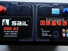 骆驼电瓶沃尔沃 奔驰 宝马 奥迪 路虎风帆电池58043