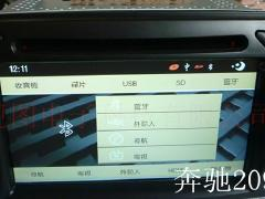 奔驰老C级DVD导航适合W203/W209.