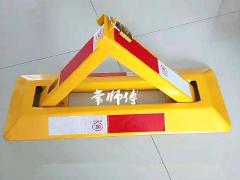 北京西城自带电源上门安装汽车地锁车位锁遥控地