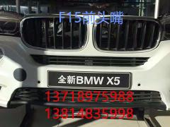 经营销售BMW汽车配