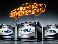 奔驰,宝马,奥迪车原装配套蓄电池品牌:《瓦尔塔》