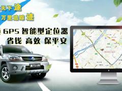 上海松江GPS定位跟踪器,随时随地手机查车上门安
