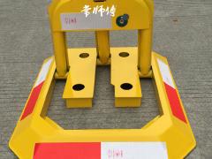 朝阳欢乐谷周边批发安装汽车地锁车位锁遥控锁自带电
