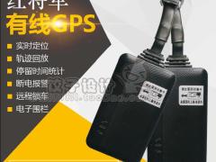 定位 跟踪器 北京地区上门安装 承接安装服