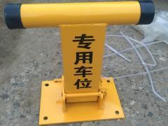 石景山60自带电源安装车位锁安装加厚地锁安装立柱