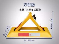 安装车位锁地锁80元含所有费用全北京各区带电源服
