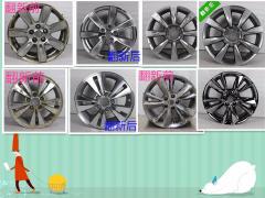 原装轮毂、改装轮毂、锻造轮毂、轮毂升级,轮毂维