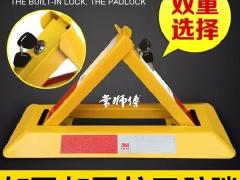 北京各区批发安装汽车地锁车位锁遥控地锁立柱自带电