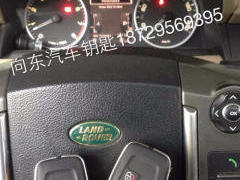 长安附近高新附近哪里有配汽车遥控器的配汽车钥匙的