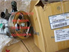 北京五方天雅斯巴鲁配件销售森林人方向机助力泵批发