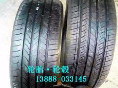 轮胎出售—全新轮胎—轮毂-—二手轮胎—防爆胎-备