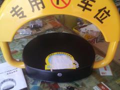 北京专业自带电源上门销售安装各种车位锁,地