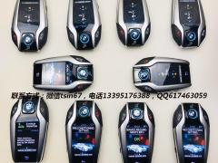 宝马液晶钥匙改装 1系2系3系4系3GT X5 X