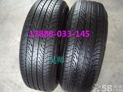 二手轮胎-全新轮胎-轮毂-备用胎-出售-轮胎急