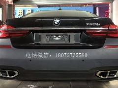 新款宝马730升级改装排气管,杭州机械师排气