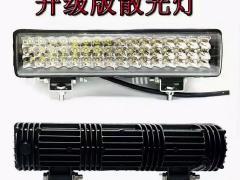 厂家直销各种雾灯,发电机,起动机