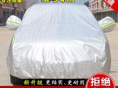 宝马车罩防晒防雨遮阳