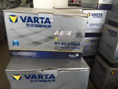 广元市上门更换汽车蓄电池,电动车电瓶,以旧换新。