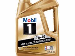 壳牌 嘉实多 美孚 润滑油 厂家直供批发 货到付