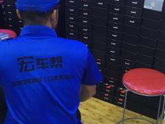 第一现场行车记录深圳上门专业隐藏安装