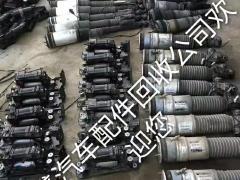 天津 -回收汽车配件 回收汽车旧