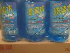 高效惠尔浄玻璃水